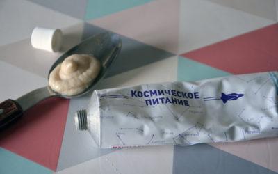 Cosmopit: il cibo spaziale russo venduto nei distributori