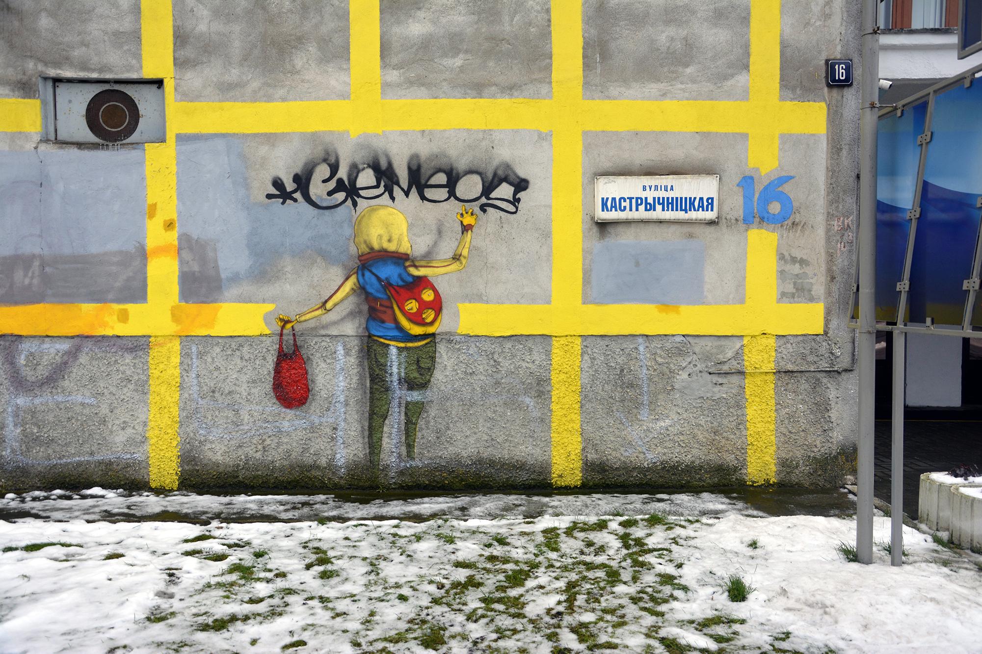 street art brasiliana
