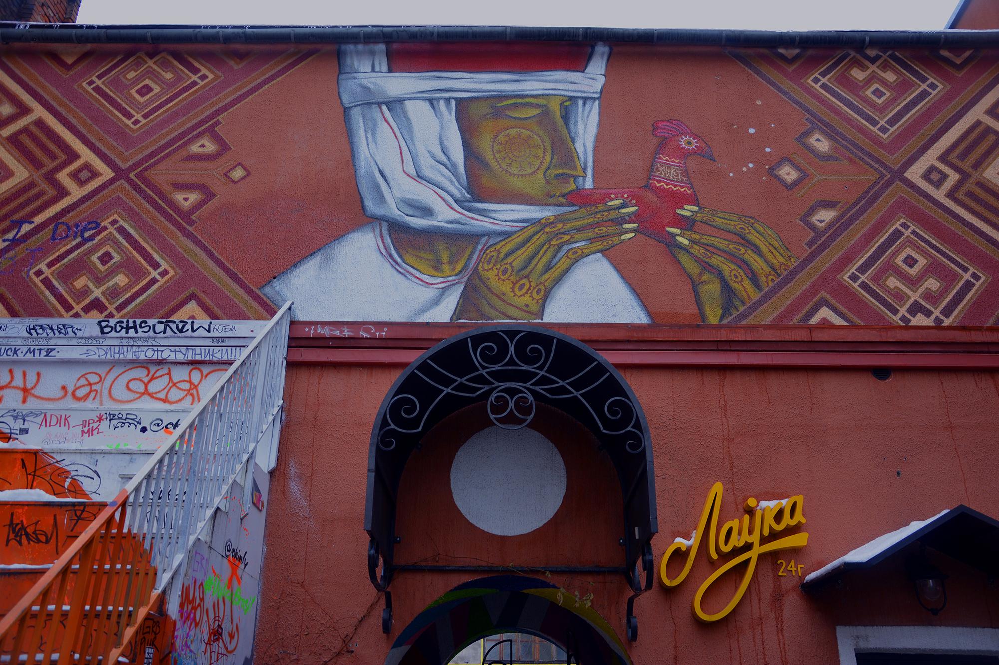 Kastryčnickaja street arte
