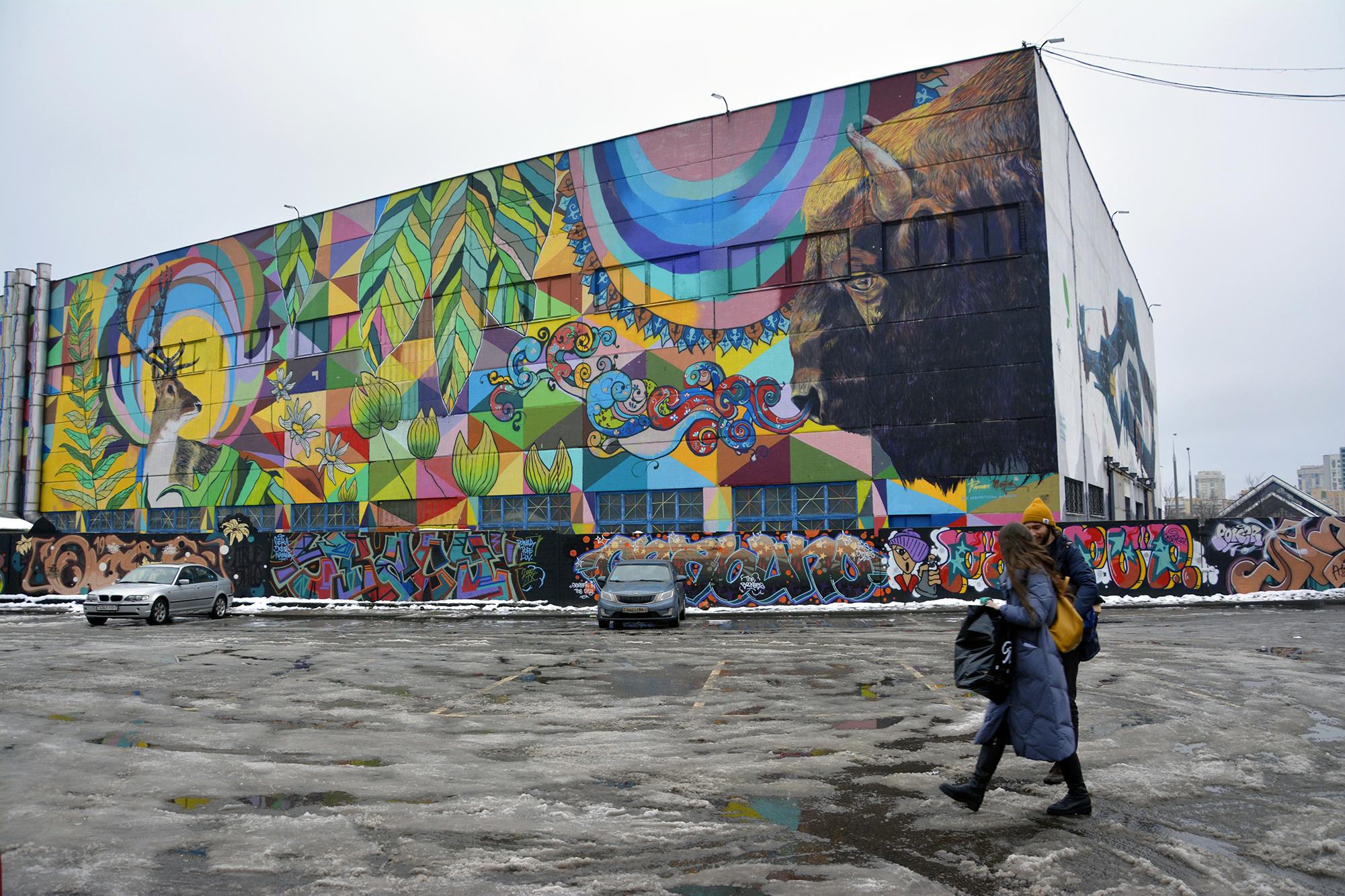 Ramon Martins murales